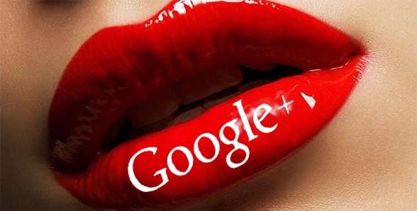 Google+ Vanity URL trucco