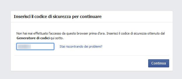 10-facebook-inserisci-codice-di-sicurezza