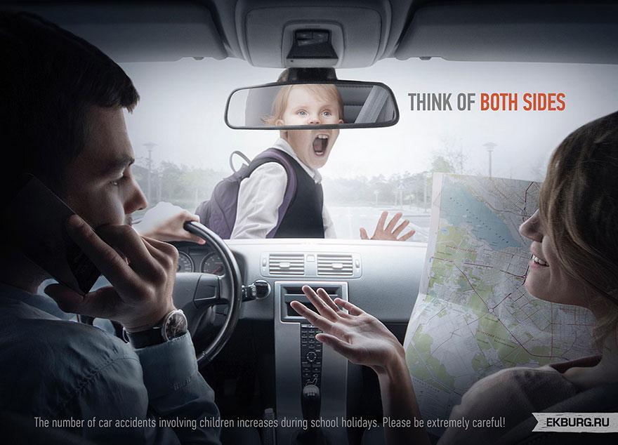 attenzione alla guida