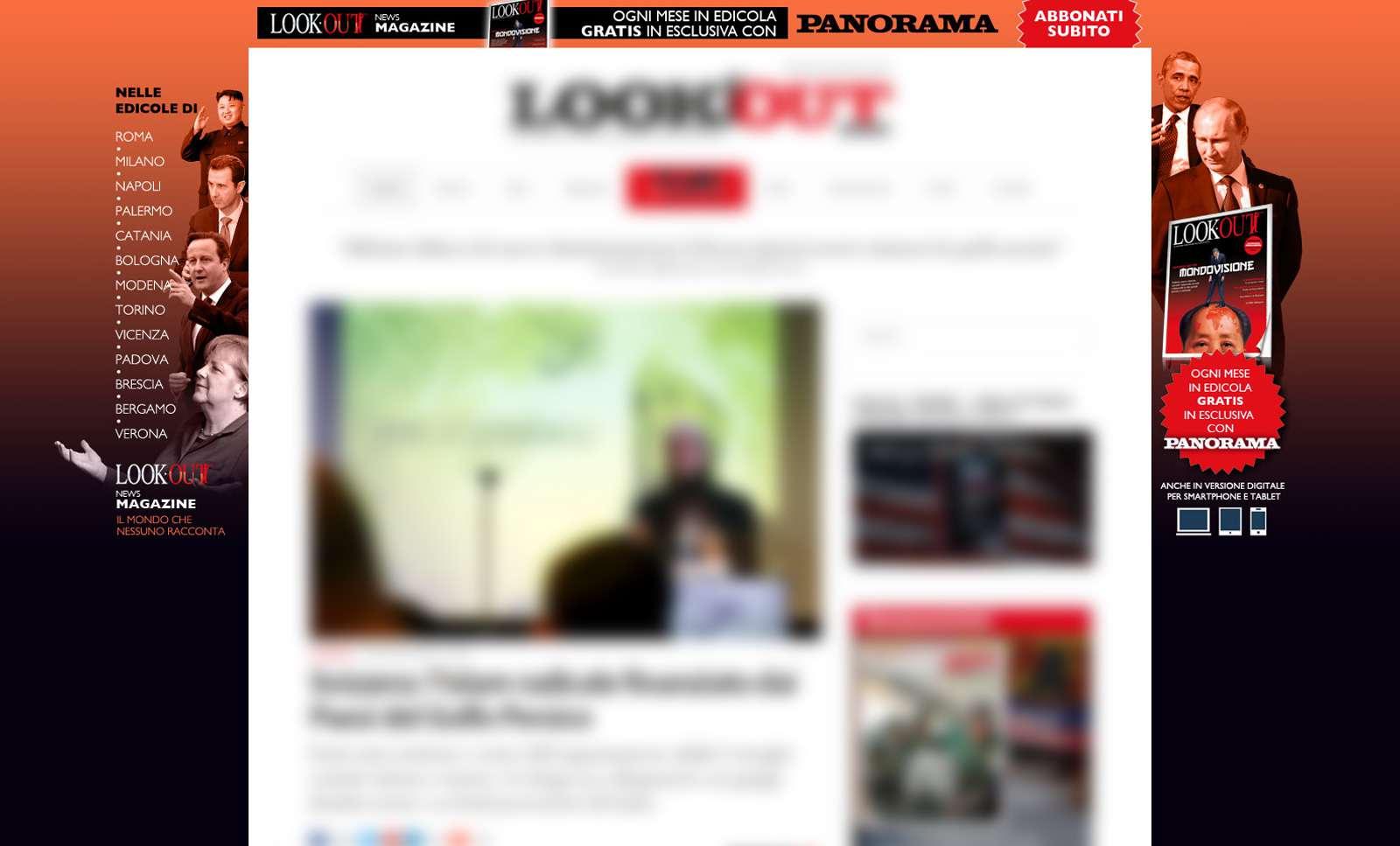 LookoutNews – quotidiano online di geo-politica