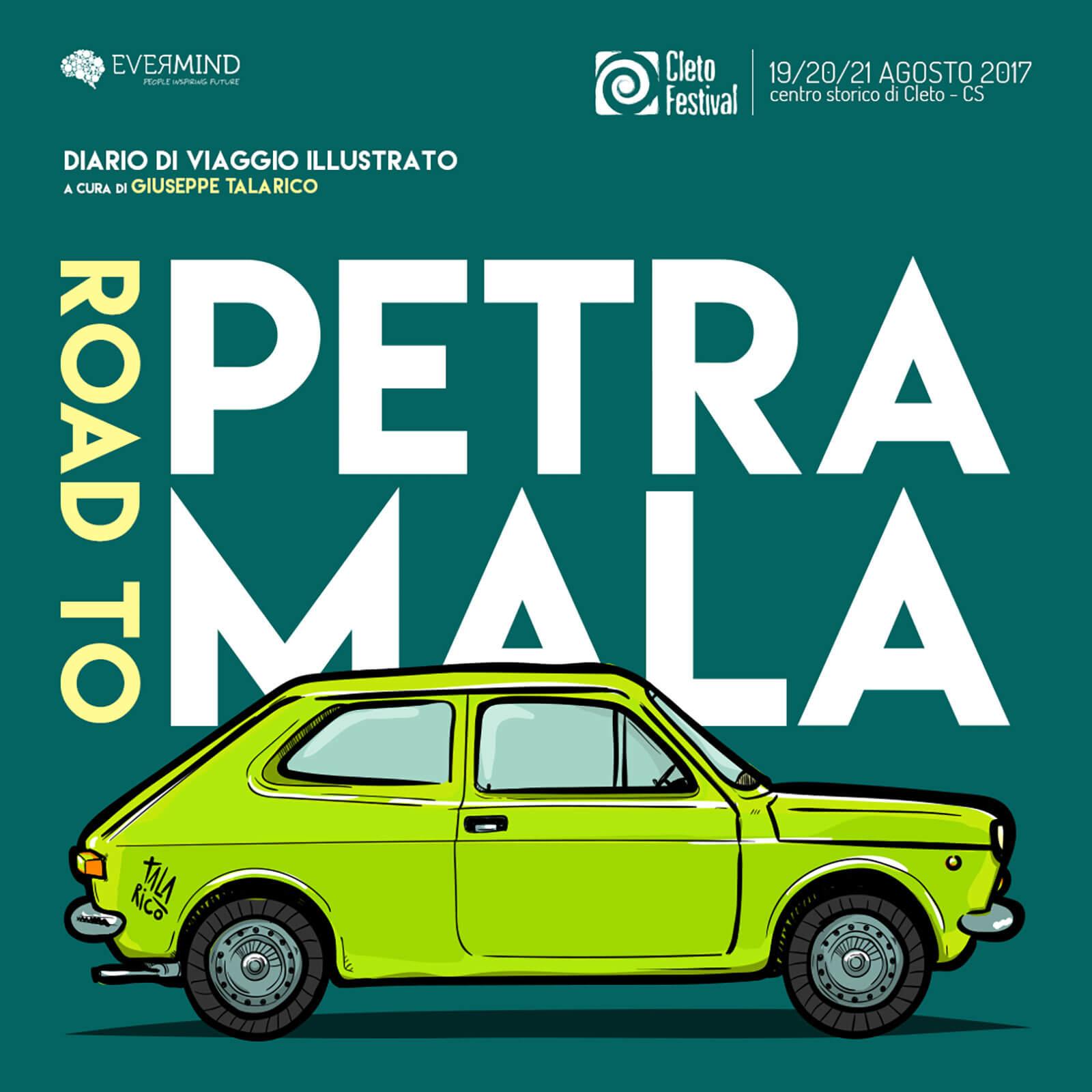 Road to Petramala