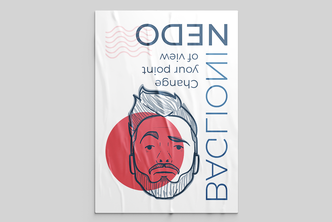 Nedo Baglioni